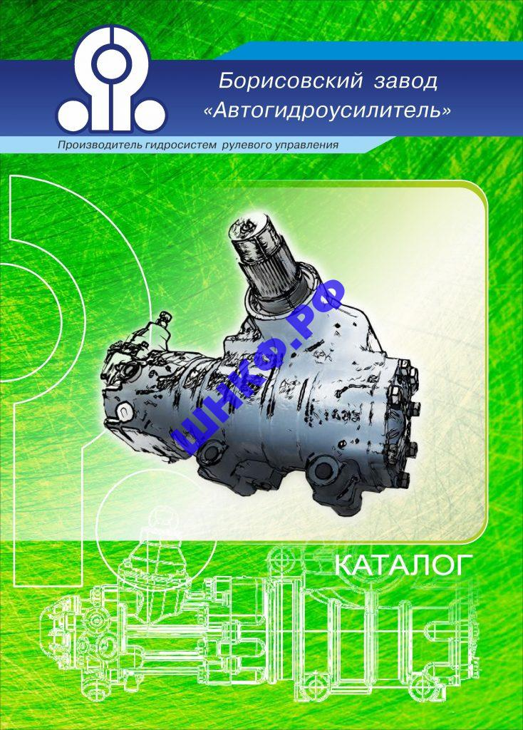 Каталог, применение и основные характеристики продукции БАГУ с кодом ШНКФ
